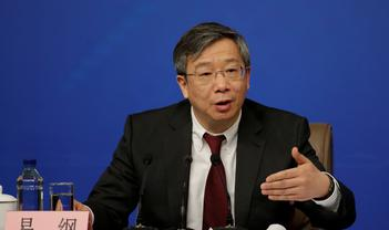 With new governor Yi Gang, will China's central bank step out of the shadows?