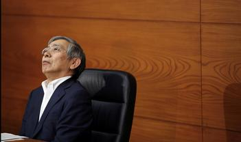 The Bank of Japan fine-tunes monetary policy but sticks to aggressive easing