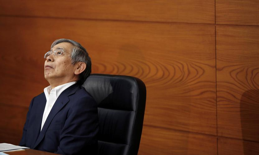 Bank of Japan (BOJ) Governor Haruhiko Kuroda attends a news conference at the BOJ headquarters in Tokyo, Japan June 15, 2018.  REUTERS/Issei Kato