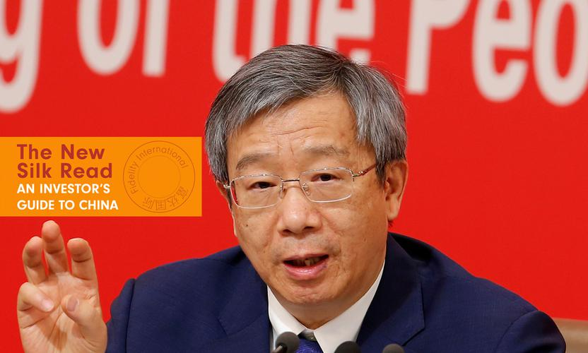 Governor of the People's Bank of China (PBOC) Yi Gang attends a news conference on China's economic development, in Beijing, China.