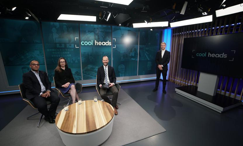 Cool Heads: Another cut expected from the Federal Reserve