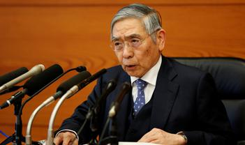 The BOJ expands purchases and eases further