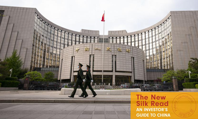 Chinese banks are due for national service