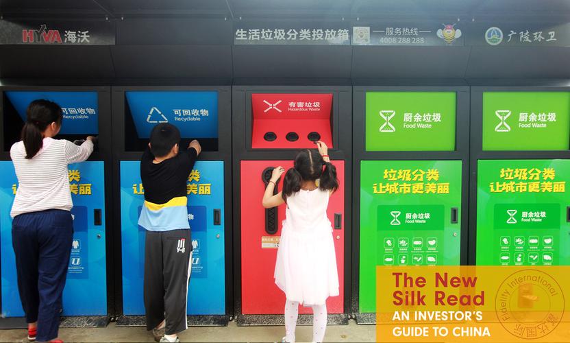 China takes aim at trash