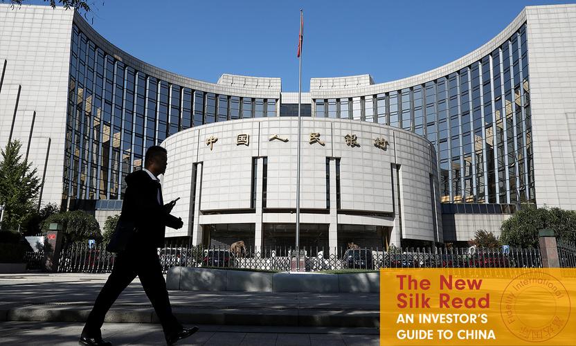 Credit risk at China's SOEs in focus amid Huarong saga