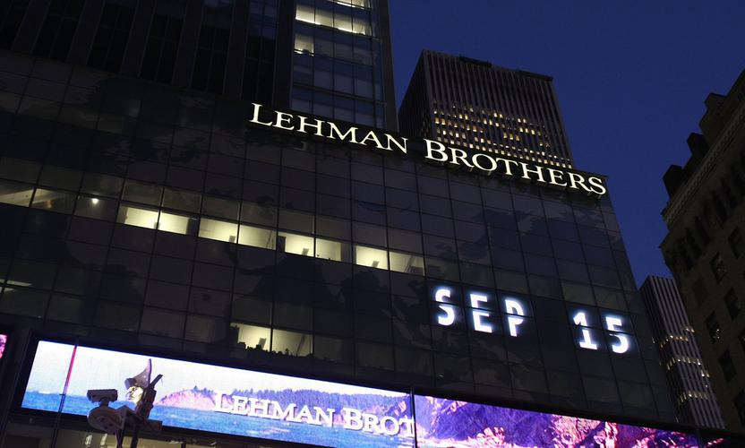 'Lehman moment' fears are wide of the mark in China Evergrande fallout